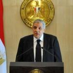 مجلس الوزراء يعقد اجتماعا طارئا بشأن حادث سيناء غداً