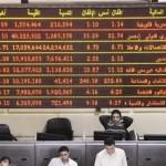 أسهم مصر ترتفع بدعم مشتريات المؤسسات الأجنبية في منتصف جلسات اليوم