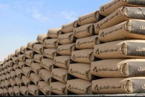 أسعار الاسمنت في مصر لهذا اليوم