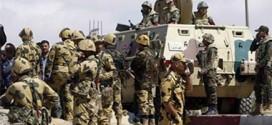 استشهاد 25 وإصابة 26 من عناصر القوات المسلحة فى هجوم إرهابى شمالى سيناء
