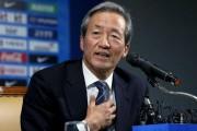 تشونج مونج جون سيعلن رسميا ترشحه لخلافة بلاتر