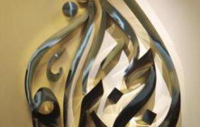 شبكة تلفزيون الجزيرة القطرية ترفض طلب دول عربية بإغلاق القناة