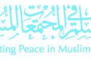 أبو ظبى تستضيف الملتقى الرابع لمنتدى تعزيز السلم والخوف من الإسلام